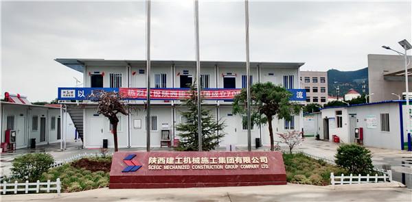 陕建机施集团-西安安科技大学临潼校区