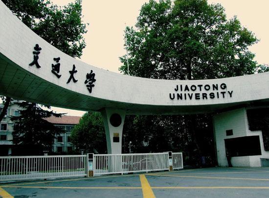 西安交通大学合作案例