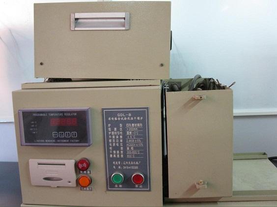 低溫干餾爐