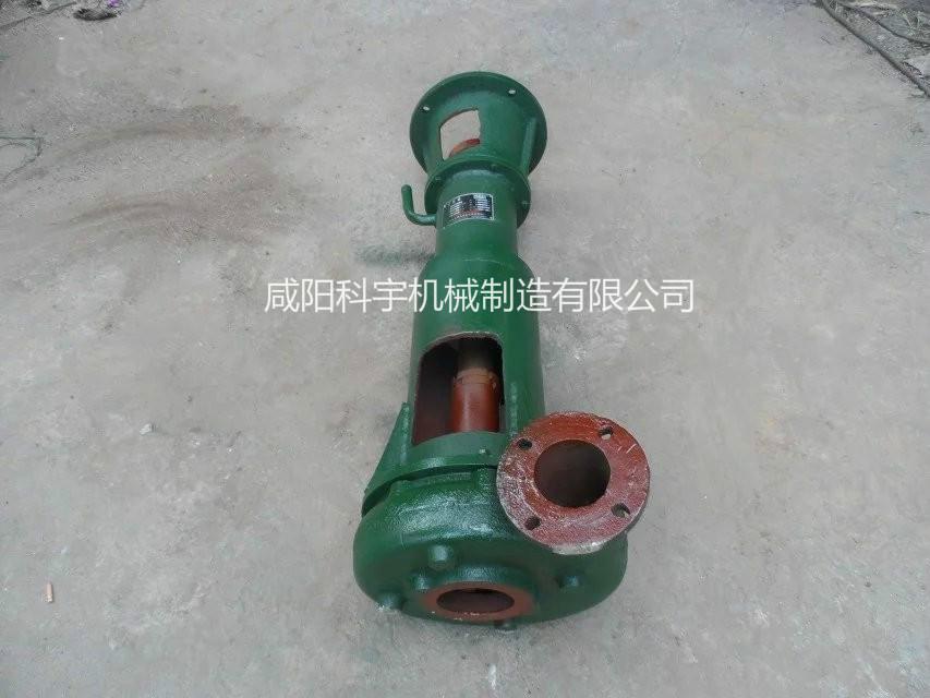 咸阳螺杆泵