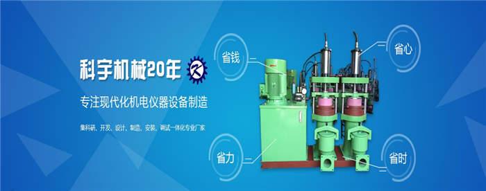 咸阳陶瓷泥浆泵制造
