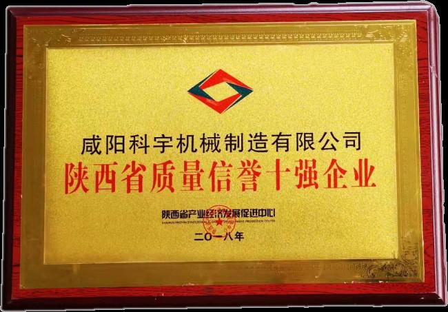 咸阳陶瓷柱塞泵——陕西省质量信誉十强企业