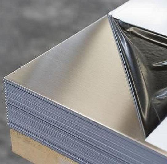 市面上销售着很多不锈钢材质的产品,如常见的宜昌不锈钢板等板材