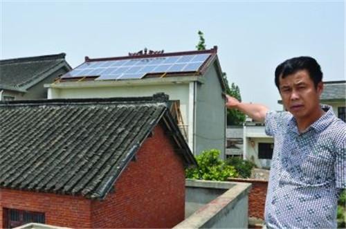 河南屋顶光伏发电合作伙伴