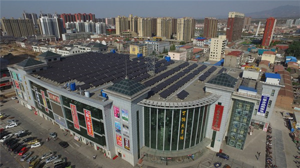 屋顶光伏发电成功案例