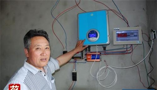 河南分布式光伏发电合作客户
