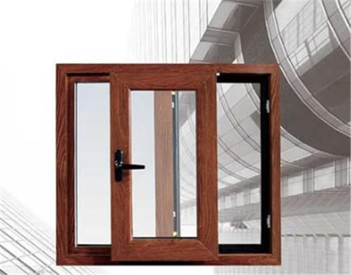 系统窗跟普通断桥铝的区别有哪些?