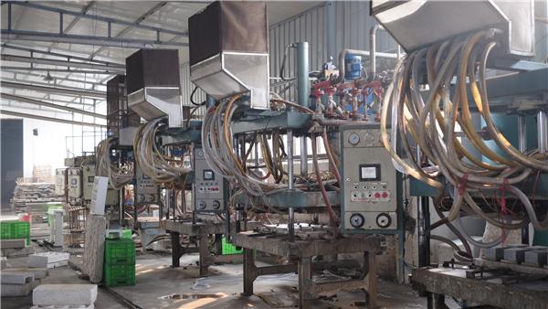 EPS制品生产设备