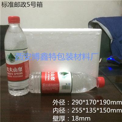 博鑫特包装材料厂告诉大家西安泡沫箱的材质是什么