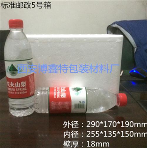 西安泡沫箱的材质是什么