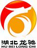湖北龍馳建設工程有限公司