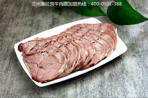 兰州塞拉宫牛肉面