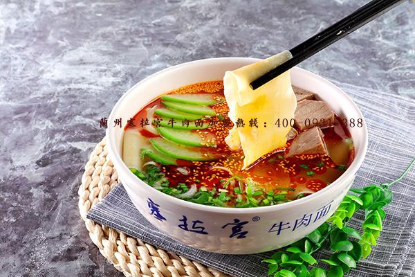 塞拉宫牛肉面——一个增加你幸福指数的食物