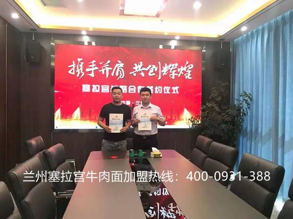 热烈庆祝中国兰州塞拉宫牛肉面再次走进美丽的秦州,祝贺李总新店早日开业,生意兴隆!