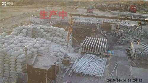 水泥隔墙板生产加工中