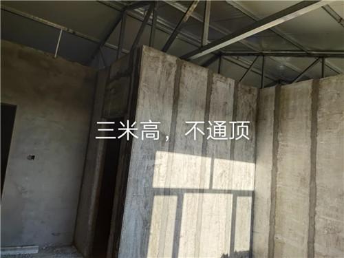陕西水泥隔墙板