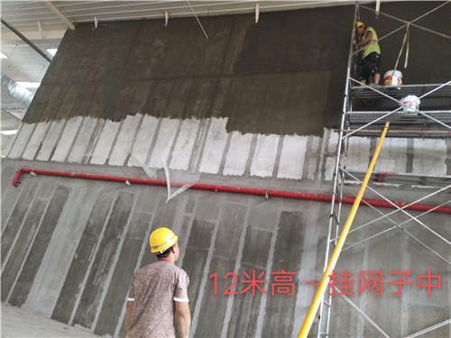 12米高,挂网子中-石膏隔墙板