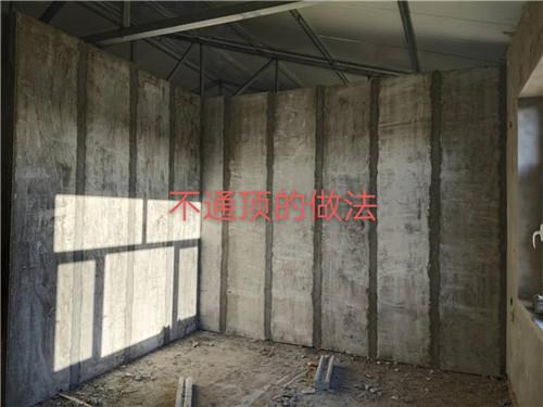 使用水泥隔墙板不通顶的做法