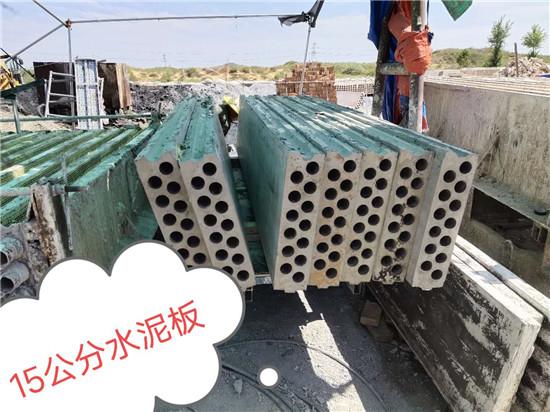 榆林市榆阳区薛川昱水泥制品出厂得水泥隔墙板质量有保障