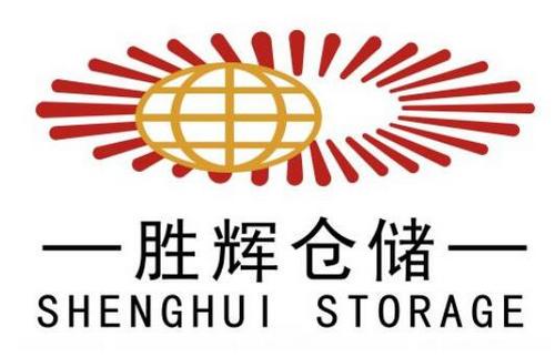 黑龙江大齿圈合作伙伴:山东胜辉仓储工程有限公司