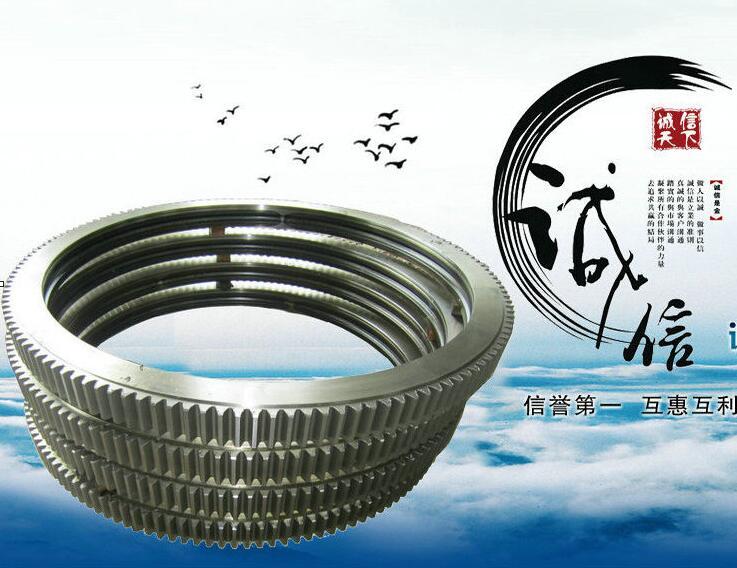 河南省威嘉机械设备有限公司