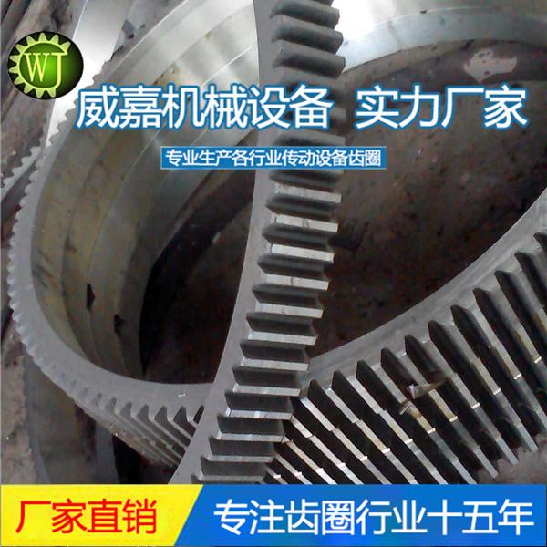 黑龙江烘干机齿圈