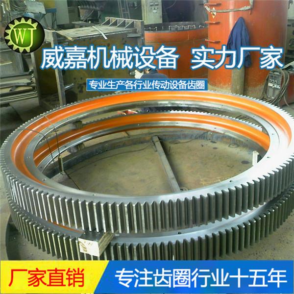 大齿圈在生产过程中锻造细节决定生产质量