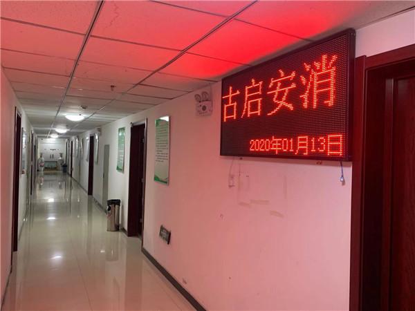 内蒙古消防工程检测公司