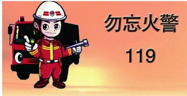 消防设计中自动火灾报警系统设计的5个要求