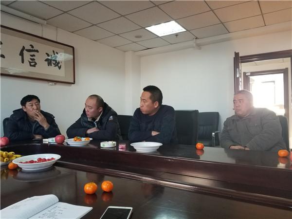 内蒙古启安消防工程总结会议