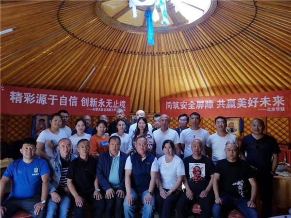 内蒙古启安消防团队