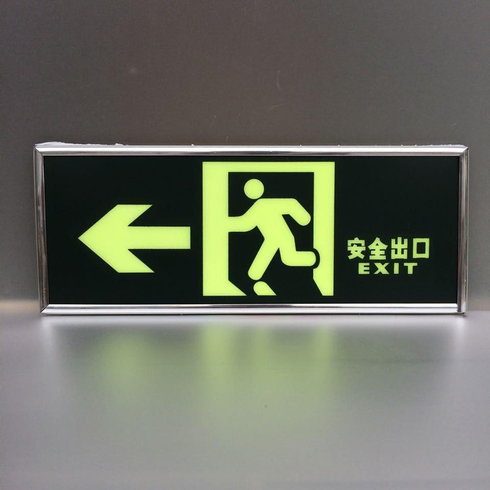 对于安全出口指示灯的这些知识,你真的了解吗