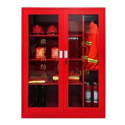 微型消防站都有哪些设备?