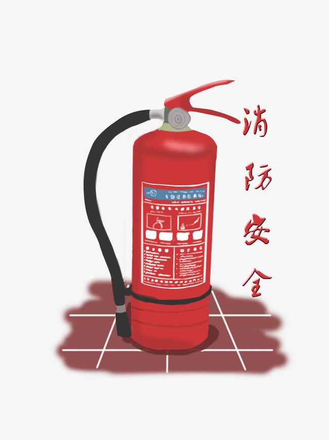 使用灭火器来灭火的方法有哪些?