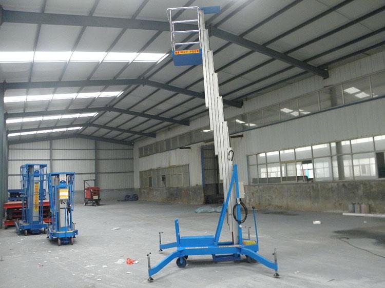 液压升降机常用的液压支腿形式