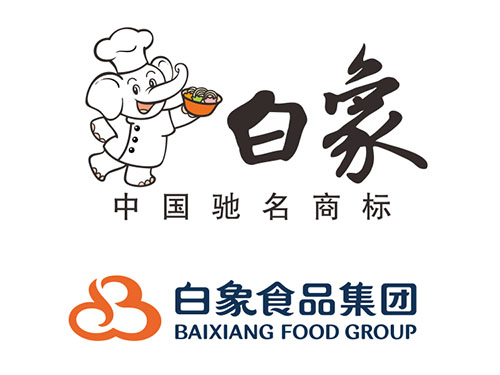白象食品集团山东分公司
