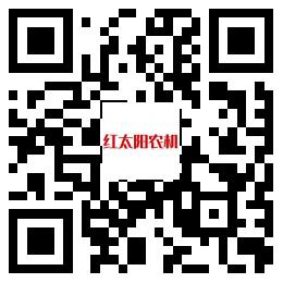 自贡市红太阳农机有限公司