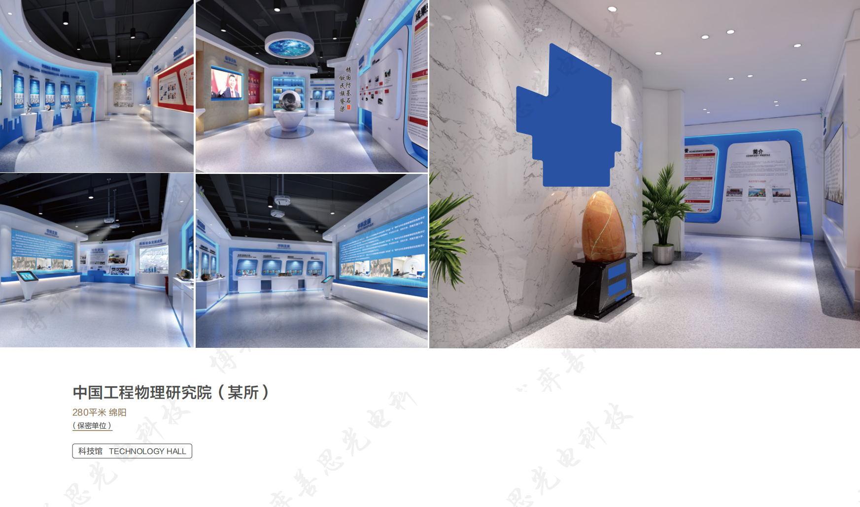 中国工程物理研究院(某所)
