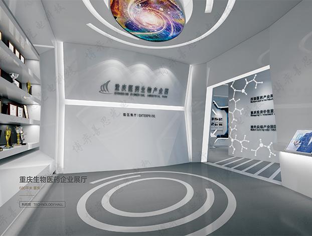 重庆生物医药企业展厅