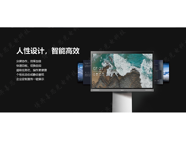 四川海信会议系统平板