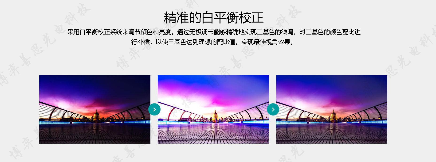 四川LED显示屏公司