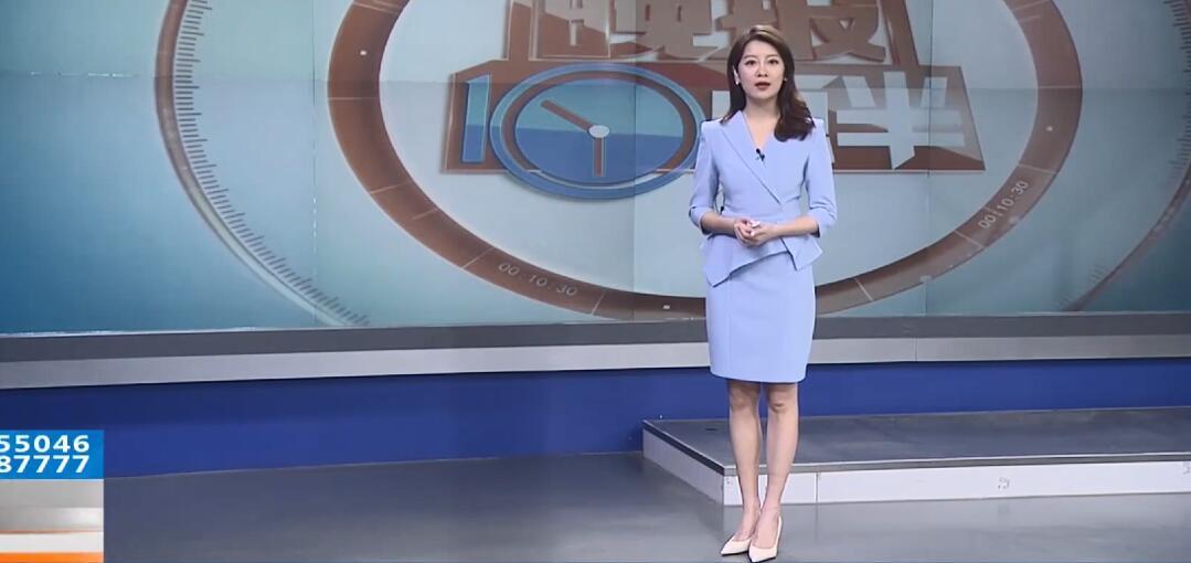 """四川凉山州西昌市""""3·30""""森林火灾事件调查结果公布"""