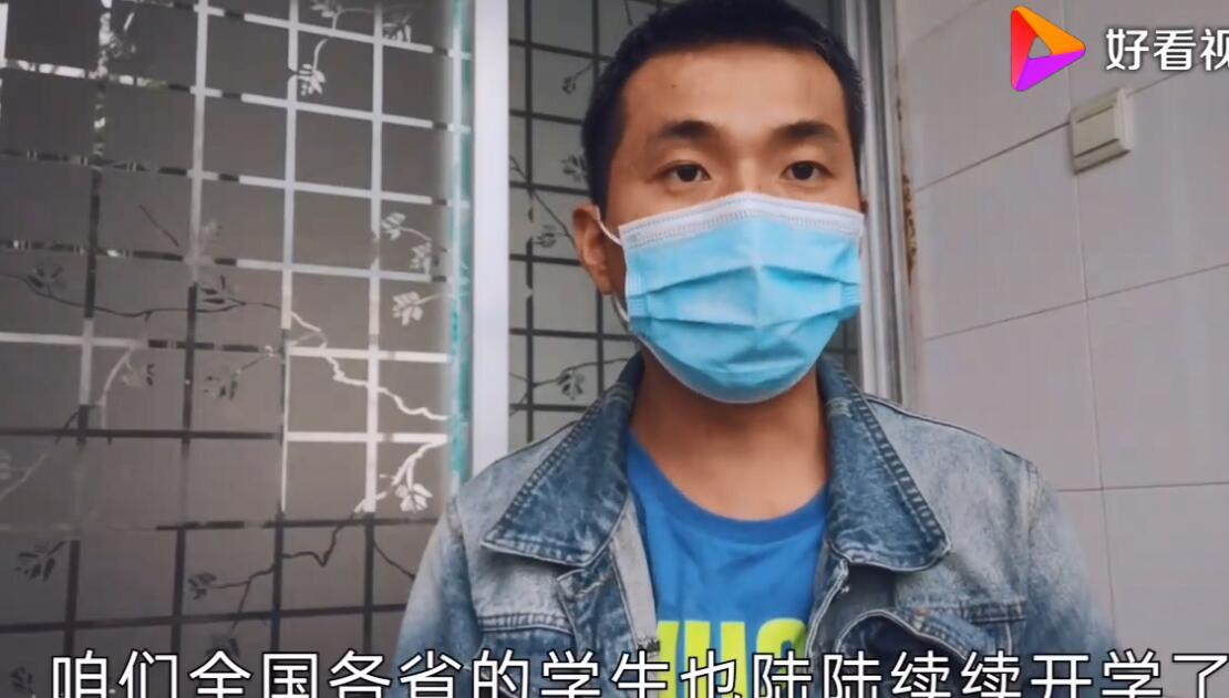 """春季学期开学在即 中国学生们如何""""云留学""""?"""