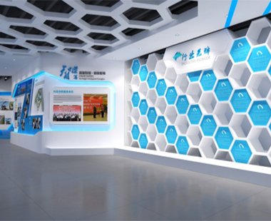 广汉高新区展示厅
