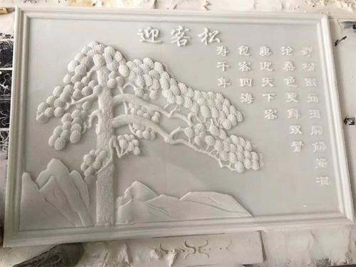 四川汉白玉浮雕