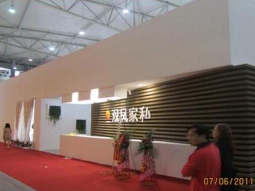 四川展示展览设计成功案例