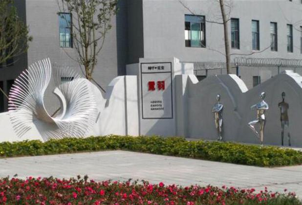 四川不锈钢雕塑设计公司