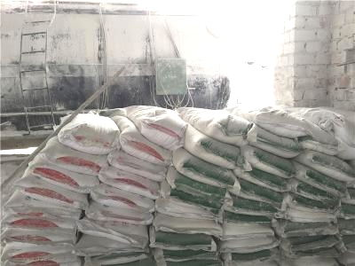 脱硫石灰粉