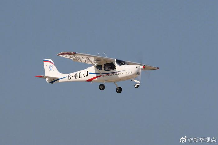 国产飞机又添新成员!领雁AG50轻型运动飞机成功shou飞