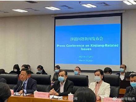 中国人民是不好惹的!新疆官员向HM喊话:擦亮眼睛